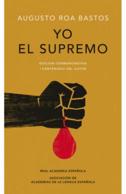 Yo, el Supremo (Edición conmemorativa)