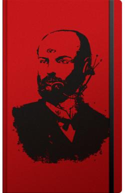 Cuaderno Historia secreta de Chile
