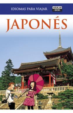 Japonés (Idiomas para viajar)