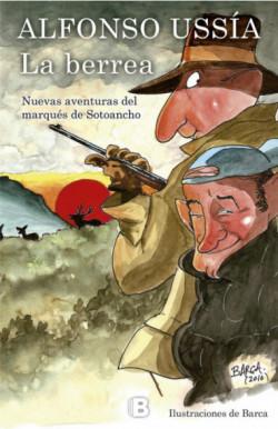 La berrea (Marqués de Sotoancho)