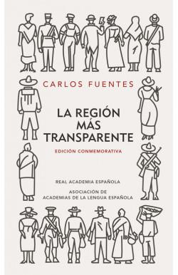 La región más transparente...