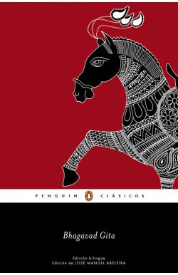 Bhagavad Gita (edición bilingüe) (Los mejores clásicos)