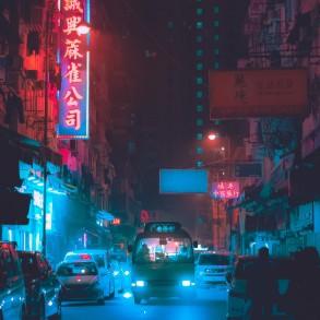 Ciencia ficción china